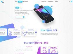 UI _ Сайт-превью для приложения