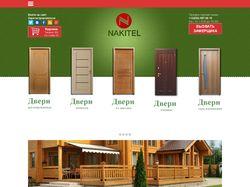 Сайт под ключ для компании Nakitel