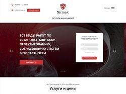 nirmax.ru