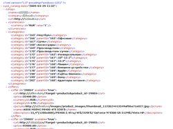 Скрипт для формирования файла в формате YML