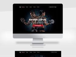 Сайт Фитнес-Клуба