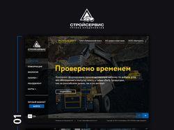 Сайт угледобывающей компании