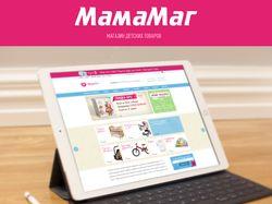 Редизайн магазина «Мамамаг»