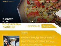 Сайт для обслуживания пицерии SANCHO
