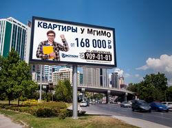 ЖК «Лобачевский»