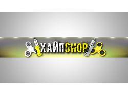 Шапка для интернет-магазина VK