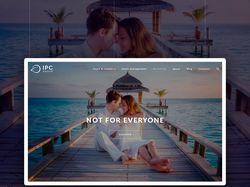 Сайт туристической компании IPC Group Singapore