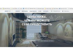 Многостраничный сайт на WordPress