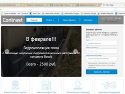 """Многостраничный сайт """"под ключ"""""""