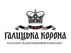 Отель Галицкая Корона