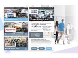 Event mobile app - дизайн приложения по выставкам