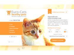 Шапка для лендинга: Euro-Cats - Healthy pets
