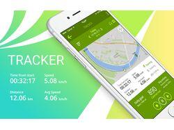Дизайн трекера Tracker app