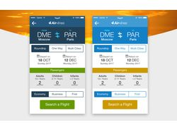 Flight-search design, boarding-pass