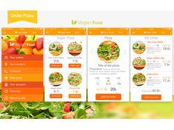 Приложение по заказу пиццы Pizza order app