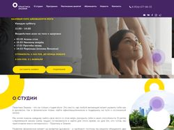 Разработка с нуля. Ссылка - praktiz.ru