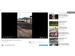 Создание и продвижение в топ, видео Ютуб
