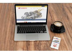 Разработка сайта по продаже моторных масел