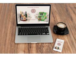 Разработка интернет-магазина по продаже алкоголя