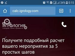 http://calc.igrology.com/