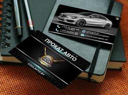 Дизайн визиток для сервиса проката авто