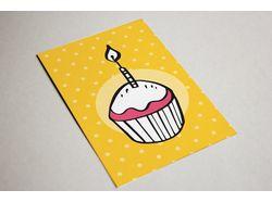 Открытка ко дню рождения