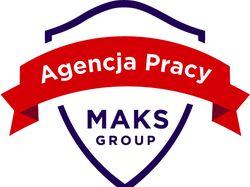 Логотип для агенції праці