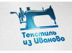 лого текстиль