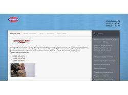 Оптимизировать работу сайта согласно рекомендациям