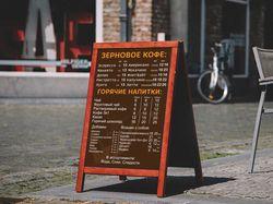 Кофе меню