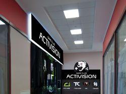 Activision game club