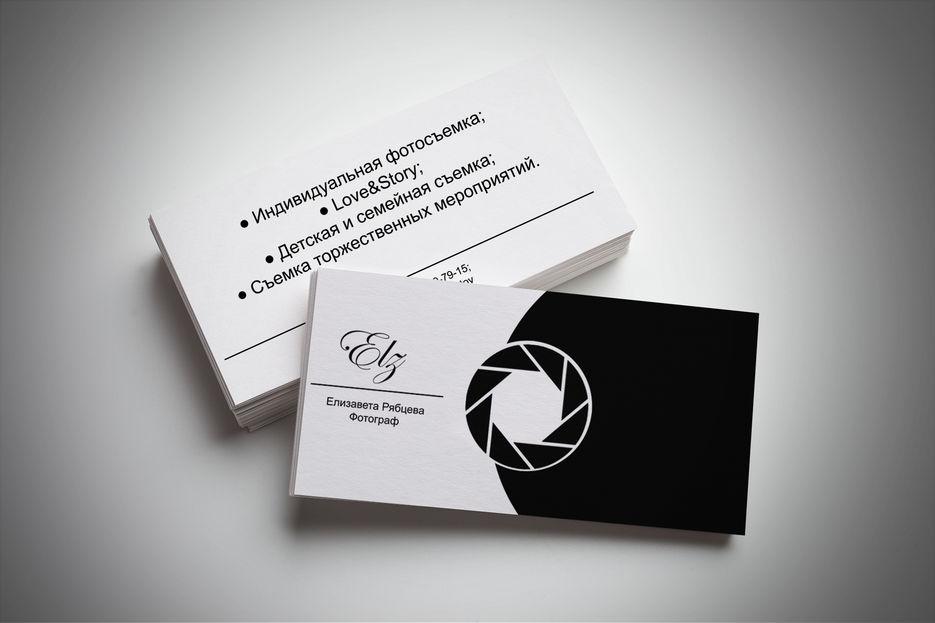 шаблоны визитных карточек для фотографа платочной