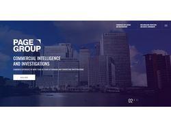 Корпоративный сайт компании PageGroup