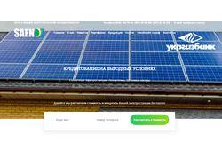 Сайт компании по альтернативной электроэнергии