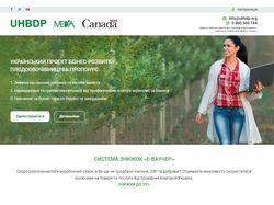 Сайт хозяйственной компании UHBDP