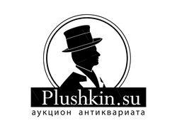 Plushkin