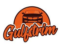Gulfstrim