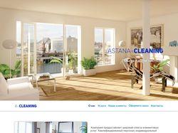 Дизайн сайта клининговой компании