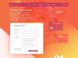 Дизайн и копирайтинг сайта рекламного агентства