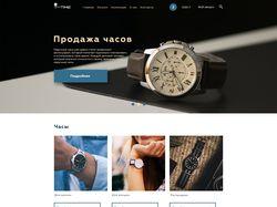 Магазин часов
