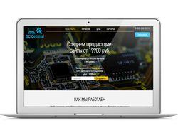 IT компания создающая и продвигающая сайты