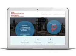 Сайт компании микрокредитной компании
