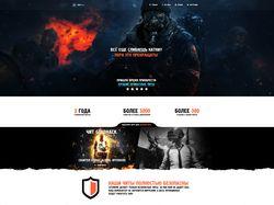 Макет сайта продажи читов