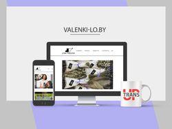 Valenki-lo.by