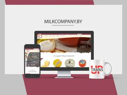 MilkCompany.by