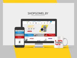 Shopgomel.by