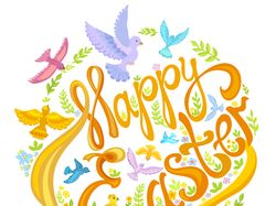 Happy Easter decorative vector lettering