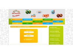 Сайт проверки лотерейных билетов [PHP]