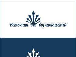 Логотип для проекта Источник Возможности
