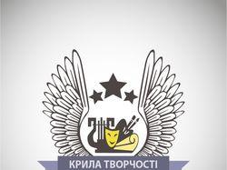 """Логотип для проекта """"Крылья Творчества"""""""